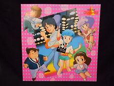 CREAMY MAMI JAPAN MUSIC LP LONG GOODBYE ANIME AKEMI TAKADA MAJOKKO ANIMAGE