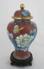 "7 1/2"" Chinese Beijing Cloisonne Cremation Urn Red Floral and Butterflies - New"