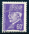 STAMP / TIMBRE FRANCE NEUF N° 509 ** PETAIN