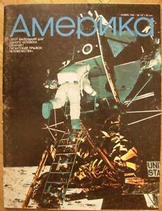 1969 Magazine AMERICA NASA space cosmonaut program Apollo-11 Lunar Armstrong