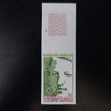 LIAISON TOUR EIFFEL / PANTHÉON N°1770 NON DENTELÉ IMPERF 1973 NEUF ** LUXE MNH
