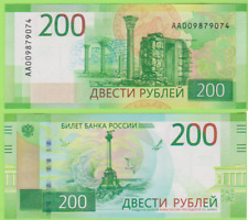 NEW! 200 rubles 2017    Russian Federation  Banknotes UNC NEW!
