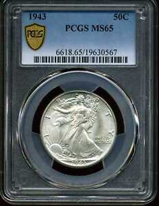 1943 50C Walking Liberty Half Dollar MS65 PCGS 19630567