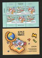 BOSNIA-SERBIA-BOOKLET-EUROPA CEPT-CHILDREN'S BOOKS-2010