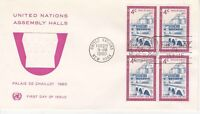 United Nations NY124 - Enveloppe 1er jour 1960 Palais de Chaillot Paris 4c