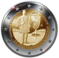 Greece. 2 Euro UNC 2015, 75 Years SPYRIDON LOUIS, COMMEMORATIVE GREEK COIN