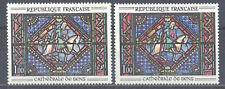 FRANCE 1429. VARIETE: LANCE BLANCHE et LANCE ROUGE. xx LUXE,
