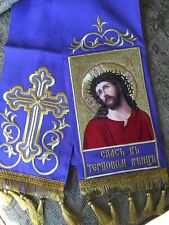 Orthodox Embroidered Bookmark for Gospel LENT Icon  of  CRUCIFICATION , Purple