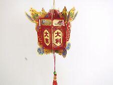 M Or Rouge Chinois Papier Phoenix Palais Lanterne Mariage Anniversaire Enfants Fête