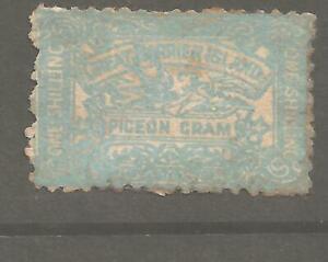NEW ZEALAND (YO-111)1891  1/-  BLUE GREAT BARRIER ISLE PIGEON GRAM UN-USED POOR