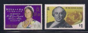 Hong Kong   1980,1994   Sc # 364,707   MNH   OG   (53499)