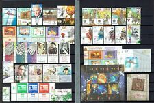 @SALE! Israel 2006 MNH Tabs & Sheets Complete Year Set