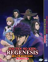ANIME DVD Souten no Ken: Regenesis Vol.1-12 End Region All Eng Subs + FREE SHIP