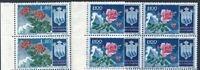 1953 San Marino, N°400 / 408,Flowers,9 Values,MNH Quartina