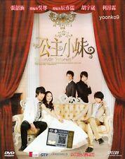 Romantic Princess - Taiwan Drama (TV Series) English Sub _ 5 DVD _ Wu Chun