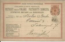 Finland postal card-HG:16 MARIEHAMN(ALAND ISLANDS) 28/4/1884 to Helsingfors