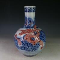 "12.8"" Chinese Jingdezhen Porcelain Blue White Red Dragon Round Belly Bottle Vase"