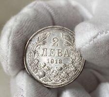 More details for 1913 kingdom of bulgaria 2 leva silver (.830) coin, ferdinand i, km#32.
