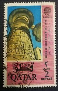 Qatar 1965 Monument Stamp