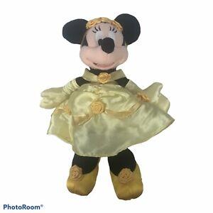 "DISNEYLAND Walt Disney World Minnie Mouse Plush Multi Colors Measures 12"" Clean!"