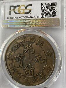 China Kiangnan 1901 Silver Dragon Dollar $1 PCGS XF Details LM-244