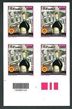 Italia Repubblica 2012 : Aceto Balsamico di Modena - quartina con codice a barre