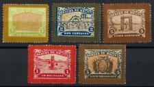 Bolivia 1914 Railroad stamps Railway unissued MNH