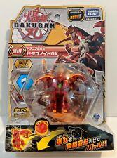 Bakugan Japanese Dragonoid DX Red NIP Battle Brawlers