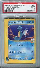 PSA 9 MINT Pokemon CLAIR'S KINGDRA 1st Edition Japanese VS Series #52