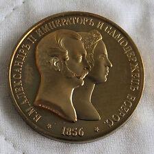 RUSSIA 1856 ALEXANDER II GOLDEN PROOF PATTERN ROUBLE
