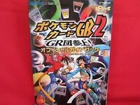 Pokemon Card GB 2 official guide book / GAME BOY, GB