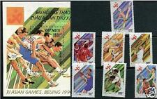 VIETNAM STAMP 1990 XI ASIAN SPORT GAMES BEIJING full set + S/S  USED  PERFORATED