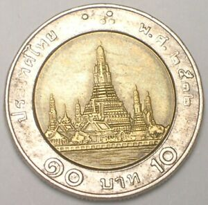 1989 Thailand Thai 10 Baht Aren Temple Bimetal Coin VF+