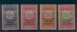 Yemen 1958  set unmounted mint