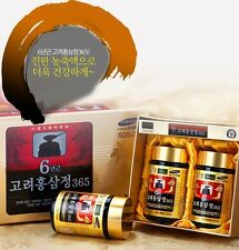 Pure Korean 6 years Root Red Ginseng Gold Extract 8.5oz/240g X 2ea Saponin Korea