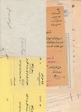 Lebanon Liban 6 Official Municipal Documents with Stamps 1950's