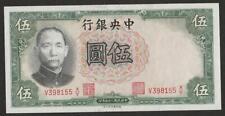 1936 CHINA (CENTRAL BANK) 5 YUAN NOTE UNC