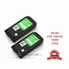 2 x 9.6V 1.1AH PB39 PB-39 Ni-Mh Battery for KENWOOD TH-G71 TH-G71A TH-D7 TH-D7A