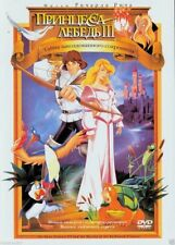 The Swan Princess: The Mystery of the Enchanted Treasure (DVD, 2015) Russian,Eng