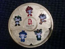Beijing Olympic Games 2008 Commemorative Gold Plated Fuwa Blessing Medallion