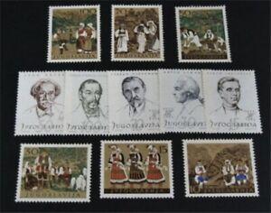 nystamps Yugoslavia Stamp # 484//495 Mint OG NH $37   L23y1274