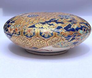 Japanese Antique Meiji 19th c. Satsuma BOX Lid BROCADE Gilt GOLD Sgd COBALT BLUE