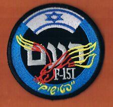 ISRAEL IDF IAF THE HAMMERS SQUADRON F15I GENERIC PATCH