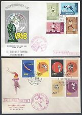 CHINA TAIWAN 1960s FOUR FDCs INCLUDING TWO OLYMPICS