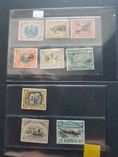 NORTH BORNEO 1894 SET OF 9 MOUNTED MINT DEFINITIVE