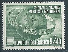 1955 AUSTRIA NAZIONI UNITE MNH ** - A042