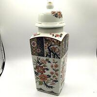 Imari Floral and Gold Vase Ginger Jar  Made in Japan