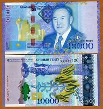 Kazakhstan, 10000 (10,000) Tenge, 2016, P-New, UNC > Commemorative, 25 years