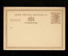 Postal Stationery H&G #9 Hong Kong postal card 1887 Vintage