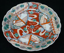 CHINESE EXPORT? JAPANESE? HAND PAINTED PORCELAIN PLATE, BOLDLY DECORATED, BOAT?